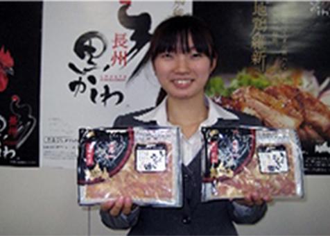 画像:長州黒かしわ味噌漬け