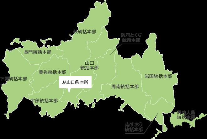 画像:山口県全域マップ