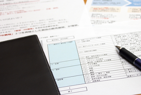 画像:定型約款のイメージ