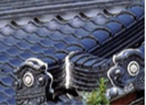 画像:屋根瓦