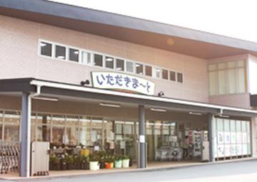 いただきま~と川中店