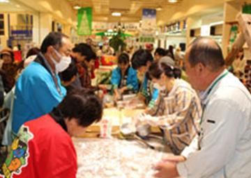 新鮮館阿知須店