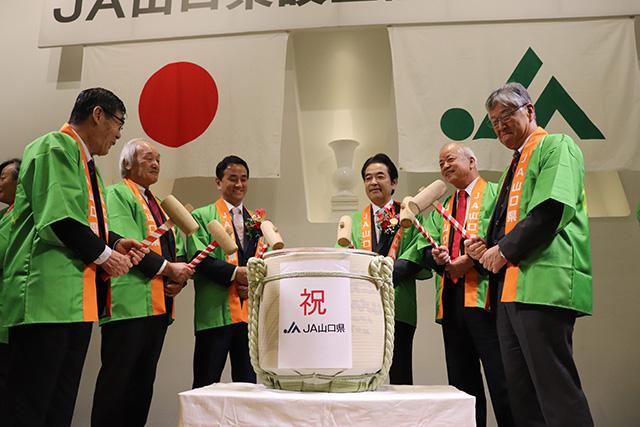画像:JA山口県の誕生を祝う村岡県知事、北村会長や金子組合長ら関係者